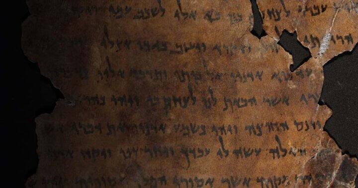 Introducción al mundo de Qumrán – Parte 1